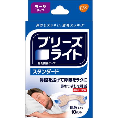 【送料無料・まとめ買い×20個セット】GSK ブリーズライト 鼻孔拡張テープ スタンダード 肌色 ラージ 10枚