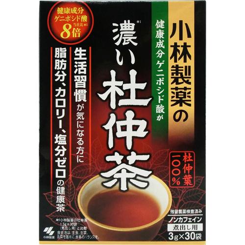 【送料無料・まとめ買い×20個セット】小林製薬 濃い杜仲茶 3g×30袋