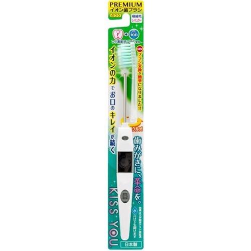 【送料込・まとめ買い×120個セット】フクバデンタル フッ素 イオン歯ブラシ 極細 レギュラー 本体 ふつう