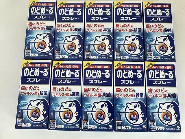 【×10個セット送料無料】【第3類医薬品】小林製薬 のどぬ~るスプレー大容量 25mL(4987072011263)