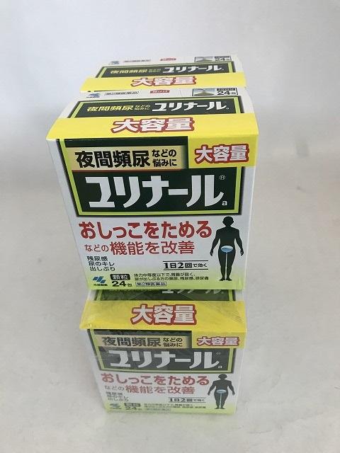 【×5個セット送料無料】【第2類医薬品】 ユリナール 顆粒 24包(4987072030257)