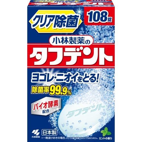 【送料込・まとめ買い×32個セット】小林製薬 除菌ができるタフデント108錠 感謝品 総入れ歯専用洗浄剤 ミントの香り ※無くなり次第終了