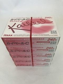 【送料無料】【第(2)類医薬品】 カイベールC 240錠×5個セット