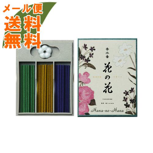 3種類のスティック 4902125300019 メール便送料無料 日本香堂 香水香 3種入 スティック 値下げ 花の花 セットアップ 1個 30本入