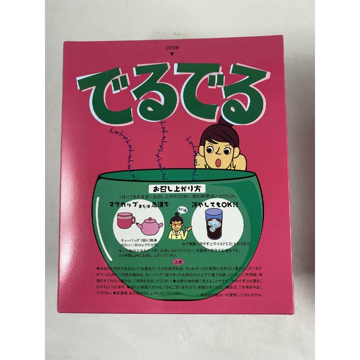 4987351520332 1日1-2ティーバッグのご利用が目安です 飲む時間はいつでもOK 送料込 まとめ買い×4個セット 昭和製薬 はぶ茶 玄米などをブレンドしました 格安 価格でご提供いたします センナ太茎 48包 毎朝のスッキリ感をサポートする健康茶です でるでるW 店舗