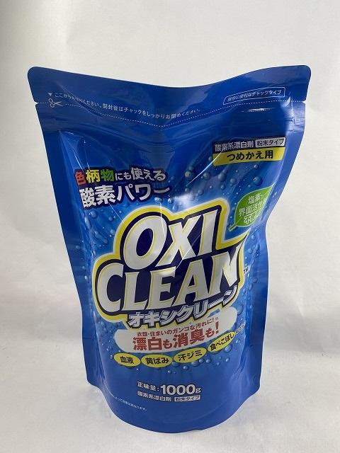 【×10個セット送料込み】グラフィコ オキシクリーン 1000g つめかえ用 1ケース販売