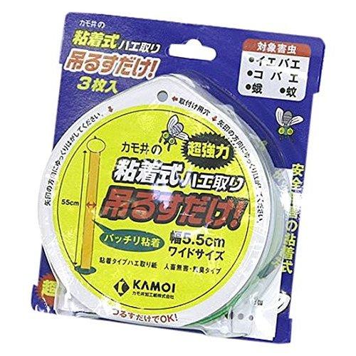 吊り下げておくだけで、飛んでくる害虫を粘着剤で捕まえるハエトリ紙です。黄色の太くて長い粘着式リボンが、コバエ等に抜群の誘引効果を発揮します。 【送料込・まとめ買い×80個セット】カモ井 粘着式ハエ 取り吊るすだけ 3枚入り 幅5.5cm ワイドサイズ(ハエトリ紙)(4971910161418)薬剤は一切使用していないので、小さいお子様や年配者が居る家庭でも安心してご使用いただけます 1ケース販売