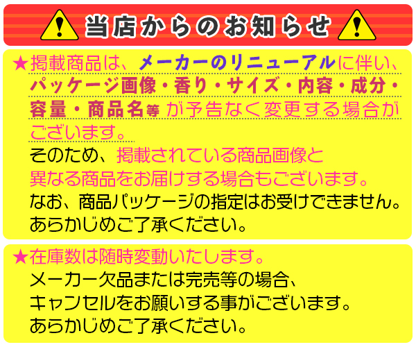 【・まとめ買い24個セット】資生堂 ヤングパル L 3本入