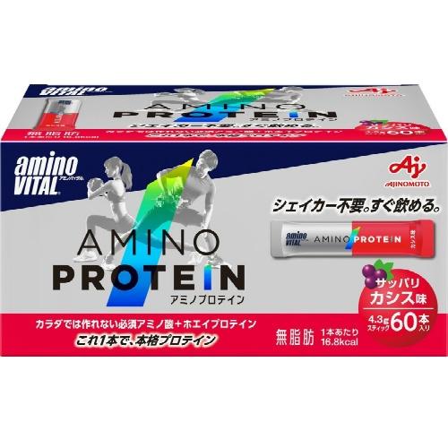 【送料無料・まとめ買い3個セット】味の素 アミノバイタル アミノプロテイン カシス味 60本入
