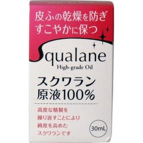 【送料無料・まとめ買い×20個セット】大洋製薬 スクワラン原液 100% 30ml