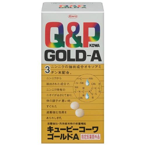 【送料無料】キューピーコーワ ゴールドA 180錠×5個セット