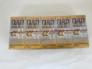 【送料無料・まとめ買い5個セット】【第3類医薬品】キューピーコーワ ゴールドα-プラス 160錠