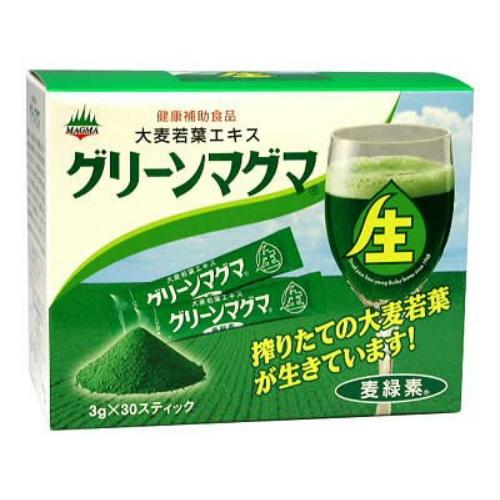 【送料無料・まとめ買い3個セット】大麦若葉エキス グリーンマグマ 90g