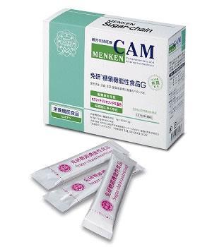 【×2個セット送料無料】免研・糖鎖機能食品G 顆粒 2g×36包/4571129763276/健康維持