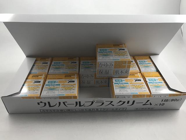 【×10個セット送料無料】【第2類医薬品】ウレパール プラスクリーム 80g /4987117140125/
