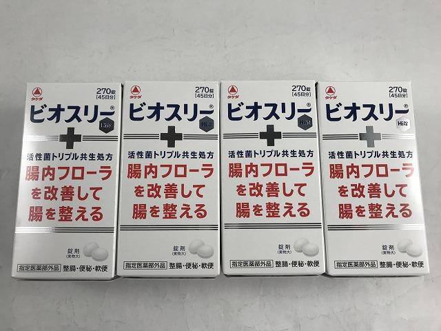 【×4個セット送料無料】武田 タケダ ビオスリーHi錠 270錠/4987910710594/腸内フロ-ラを改善する整腸剤 整腸 便秘 軟便