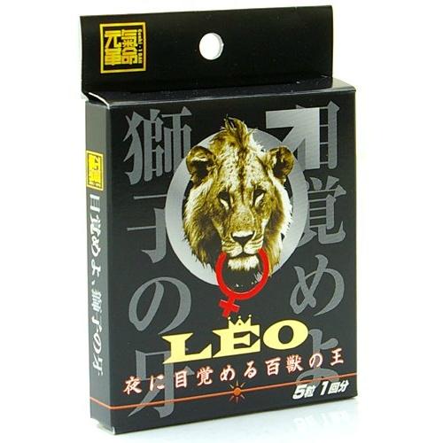 【送料無料・まとめ買い×20個セット】ライフサポート 元気革命 LEO 1回分 5粒入