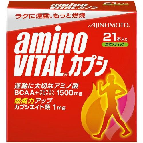 【送料無料・まとめ買い×20個セット】味の素 アミノバイタルカプシ 21本入