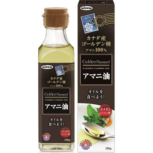 【送料無料・まとめ買い×20個セット】日本製粉 ニップン アマニ油 186g