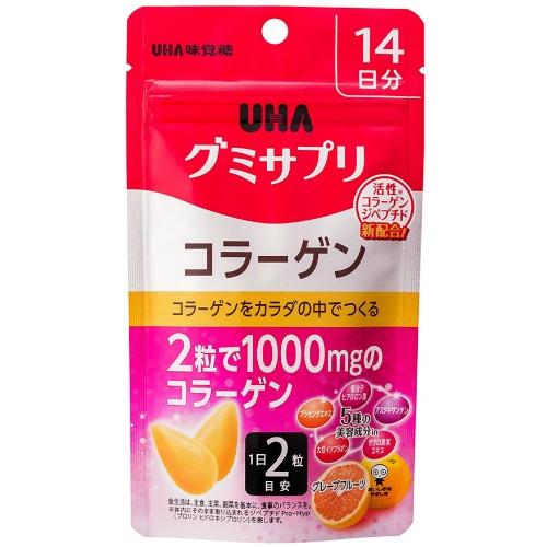 【送料無料・まとめ買い×20個セット】UHA味覚糖 グミサプリ コラーゲン グレープフルーツ味 14日分 28粒入