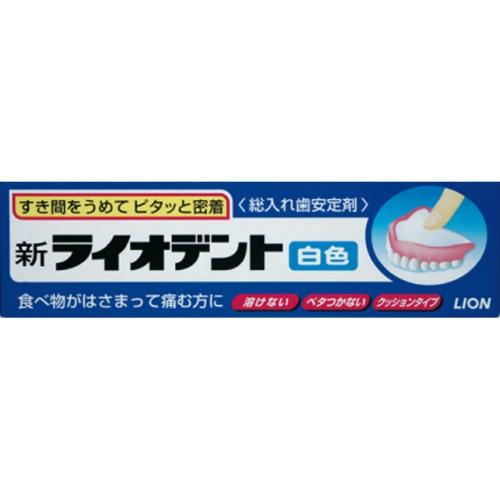 【送料無料・まとめ買い×20個セット】ライオン 新ライオデント白 60g