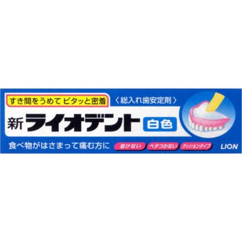 【送料無料・まとめ買い×20個セット】ライオン 新ライオデント白 40g