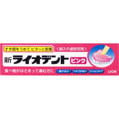 【送料無料・まとめ買い×20個セット】ライオン 新ライオデント ピンク 40g