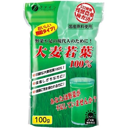 【送料無料・まとめ買い×20個セット】ファイン 大麦若葉 袋入り 100g