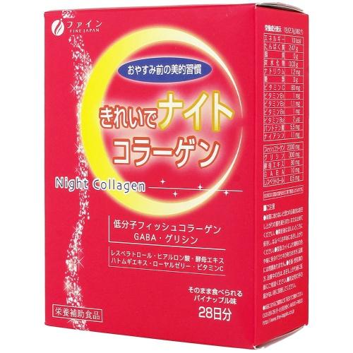 【送料無料・まとめ買い×20個セット】ファイン きれいでナイトコラーゲン 28包入