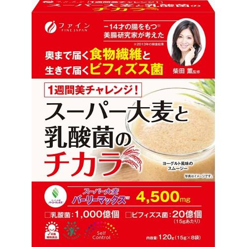【送料無料・まとめ買い×20個セット】ファイン スーパー大麦と乳酸菌のチカラ 8袋入