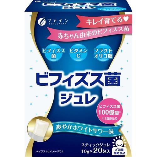 【送料無料・まとめ買い×20個セット】ファイン ビフィズス菌ジュレ 20包入