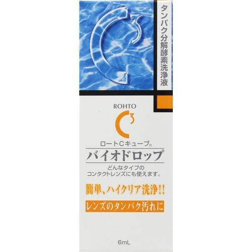 【送料無料・まとめ買い×20個セット】ロート製薬 ロートCキューブ バイオドロップ 6ml