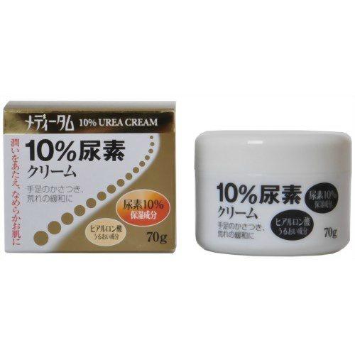 【送料無料・まとめ買い×20個セット】メディータム 10%尿素クリーム 70g