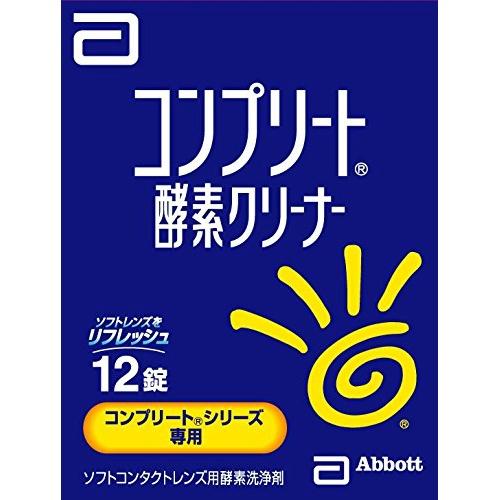 【送料無料・まとめ買い×20個セット】AMO コンプリート 酵素クリーナ 12錠入