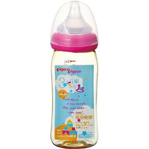 240ml トイボックス柄 【送料込・まとめ買い×8個セット】ピジョン 母乳実感哺乳びん プラスチック