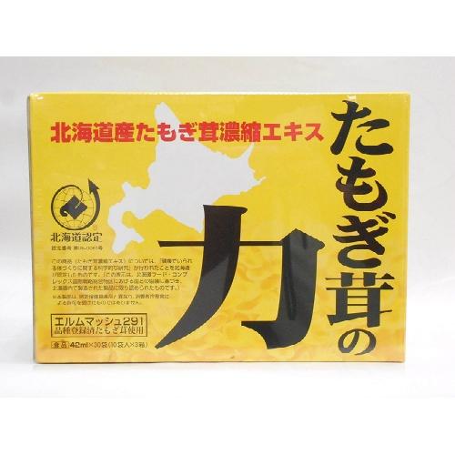 たもぎ茸の力 42ml×30袋