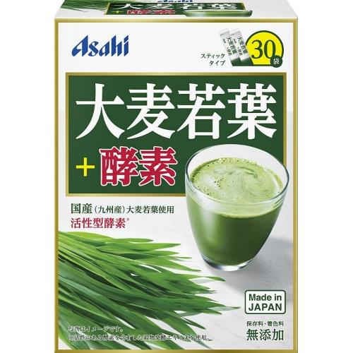 【送料無料・まとめ買い×20個セット】アサヒグループ食品 大麦若葉+酵素 30袋入