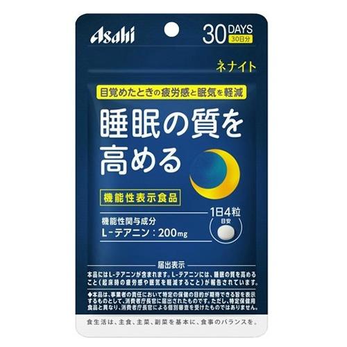 【送料無料・まとめ買い×20個セット】アサヒグループ食品 ネナイト 30日分 120粒入