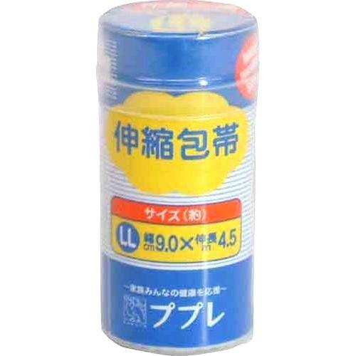 衛生医療品 包帯 マート 弾性包帯 伸縮性包帯 4955574783131 送料込 9.0×4.5 まとめ買い5個セット ププレ 新入荷 流行 伸縮包帯 LL