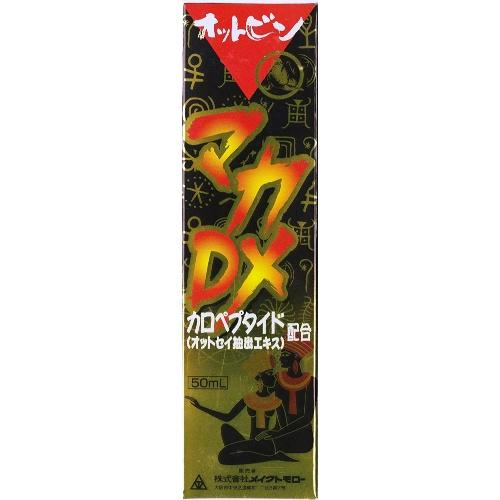 【送料無料・まとめ買い×20個セット】メイクトモロー マカDXオットビン液 50ml