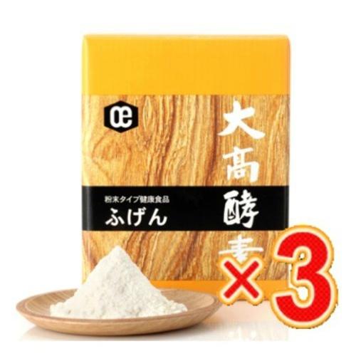 【送料無料・まとめ買い×4個セット】大高酵素 ふげん 500g