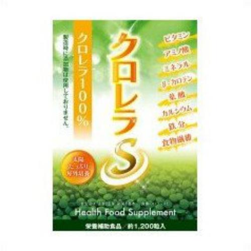 【送料無料・まとめ買い×20個セット】京都栄養 クロレラS 240g