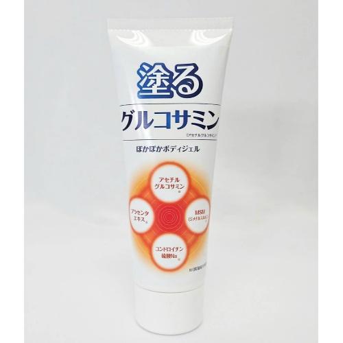 【送料無料・まとめ買い×10個セット】京都栄養 塗るグルコサミン 120g