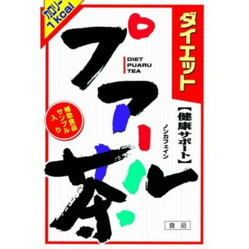 【送料無料・まとめ買い×20個セット】山本漢方製薬 ダイエット プアール茶 8g×24包入