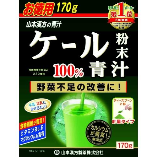 【送料無料・まとめ買い×20個セット】山本漢方製薬 ケール粉末100% 170g