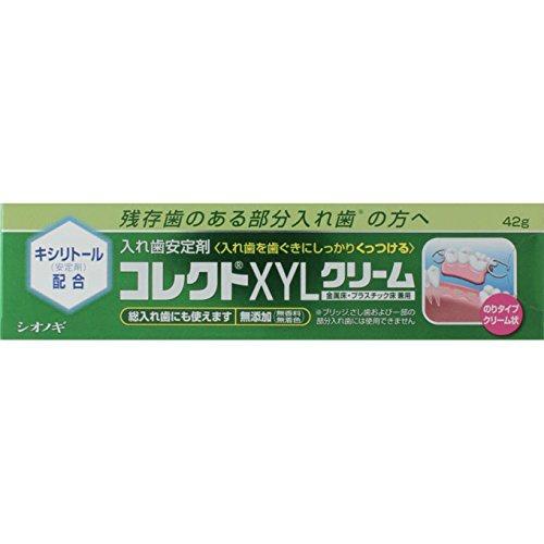 【送料無料・まとめ買い×20個セット】シオノギ製薬 コレクトXYLクリーム 42g