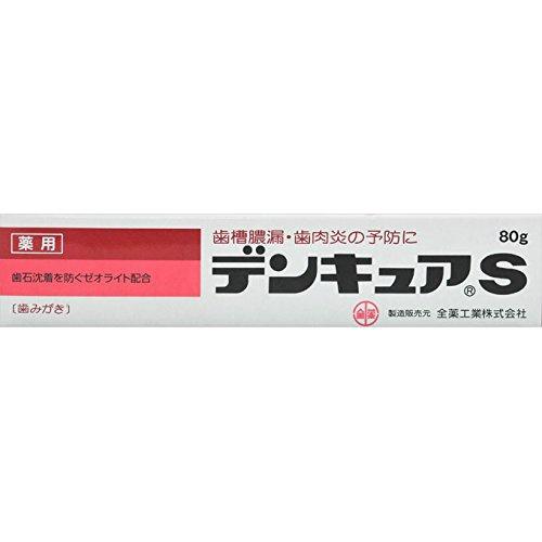 【送料無料・まとめ買い×20個セット】デンキュアS 80g