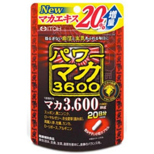 【送料無料・まとめ買い×20個セット】井藤漢方製薬 パワーマカ3600 40粒 20日分