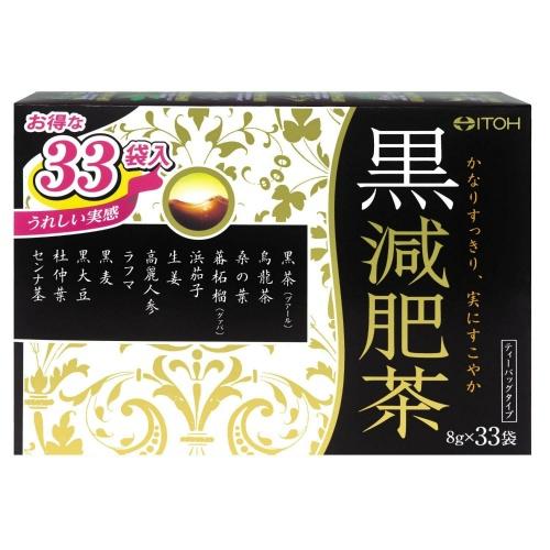 【送料無料・まとめ買い×20個セット】井藤漢方製薬 黒減肥茶 8g×33袋
