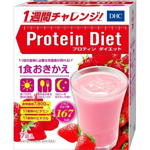 【送料無料・まとめ買い×4個セット】DHC プロティン ダイエット いちごミルク味 50g×7袋入